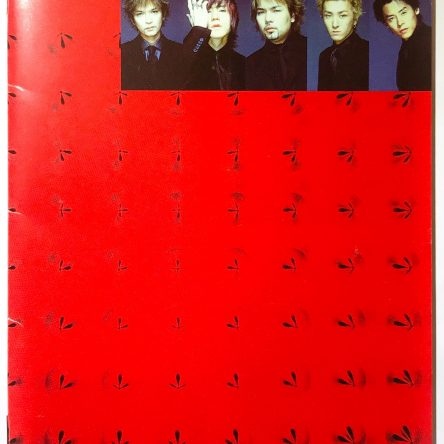 Luna Sea Fanclub Magazine: Slave Vol. 29 – Summer 2000