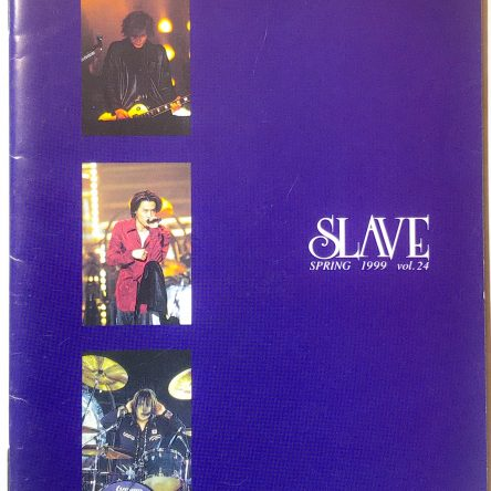 Luna Sea Fanclub Magazine: Slave Vol. 24 – Spring 1999