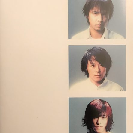 Luna Sea Fanclub Magazine: Slave Vol. 33 – Winter 2001