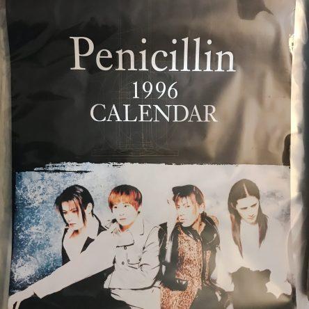 Poster – Penicillin 1996 Calendar