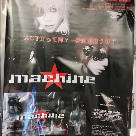 Poster – Machine