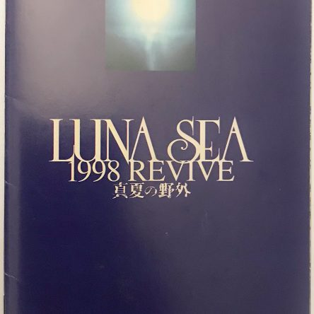 Luna Sea Fanclub Magazine: Slave Vol. 20 – Winter 1998