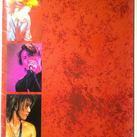 Luna Sea Fanclub Magazine: Slave Vol. 28 – Spring 2000