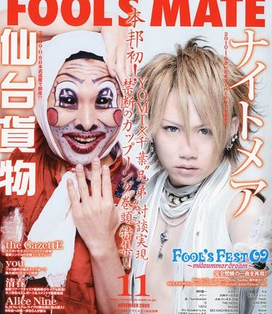 Fool's Mate 2009/11 – Vol.337