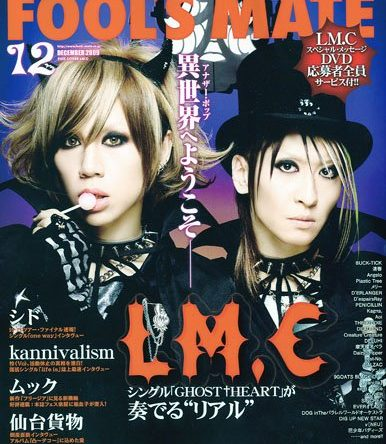 Fool's Mate 2009/12 – Vol.338